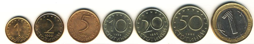 Bulgarian Coins reverse