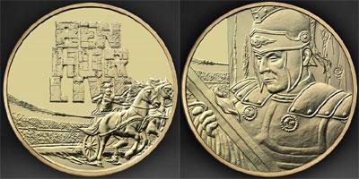 Ben Hur Medallion
