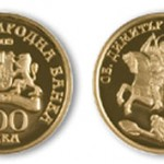 St. Dimitar the Wonderworker Gold Coin from Bulgarian National Bank