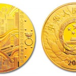 China 60th Anniversary Gold and Silver Commemorative Coins
