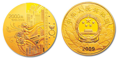 China 60th Anniversary Gold Coin