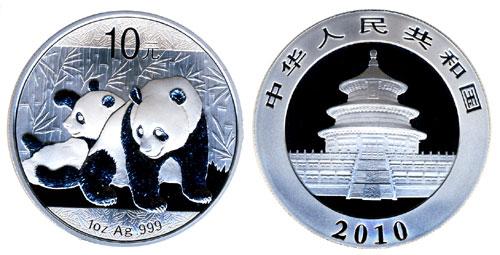 2010 Silver Panda