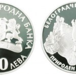 Belogradchik Rocks Featured on Bulgarian Commemorative Silver Coin