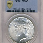 "PCGS Changes ""Plus"" (kind of)"