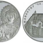 Zograf Monastery Silver Commemorative Coin