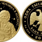 Yuri Gagarin Featured on Russian Gold and Silver Coins