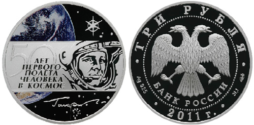 Yuri Gagarin Featured on Russian Gold and Silver Coins ...