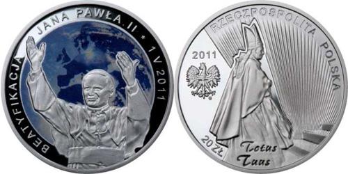 Pope John Paul II Silver coin