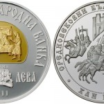 Khan Krum Commemorative Coin Begins Medieval Bulgarian Rulers Series