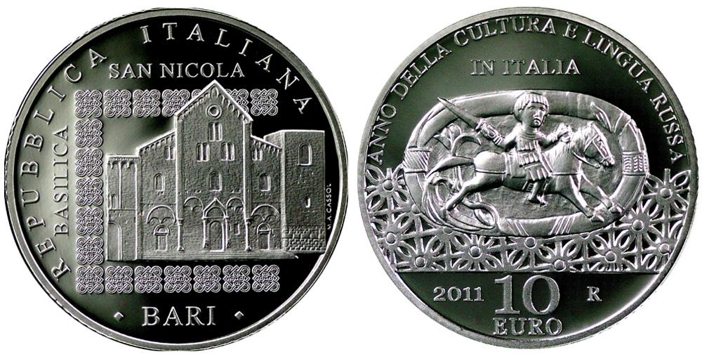 Italian State Mint