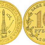 Russian Federation Commemorative Space Coin Issued