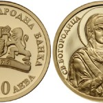 "Bulgarian Iconography Coin Series Features ""The Virgin Mary Wayshower"""