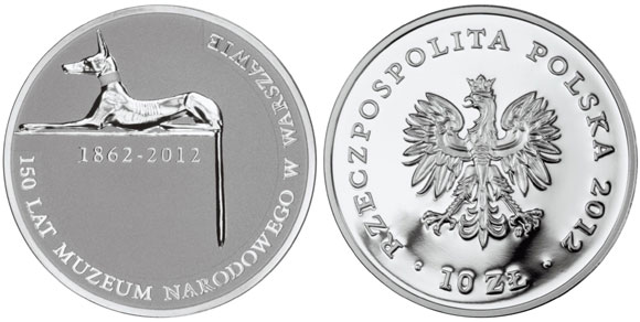 National Museum Polish Coin