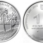 Sea of Galilee Featured on Trio of Collector Coins
