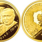 Polish Coins Honor Mathematician Stefan Banach