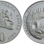 Bulgarian Coin Features Chudnite Mostove (Wonderous Bridges)