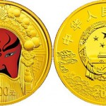 Historical Peking Opera Featured on New Coin Series