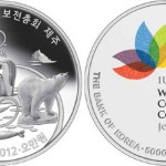 Korean Coin for the International Union for Conservation of Nature Congress