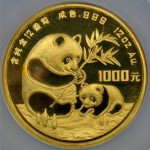 Introduction to Chinese Commemorative Coins