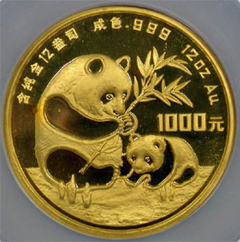 Chinese Commemorative Coins