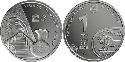 Tel Megiddo Silver Coin