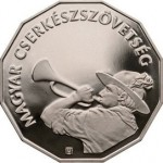 New Coin Celebrates Centennial of Scouting in Hungary