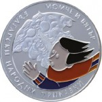 Second Release Within Bulgarian Folk Tales Coin Series
