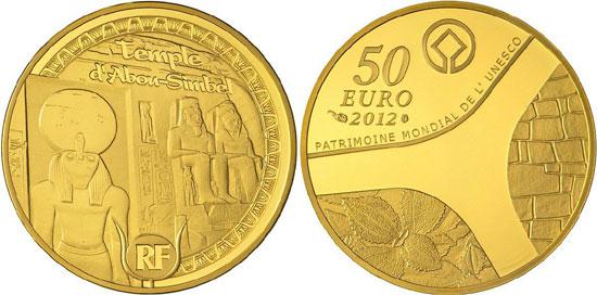 Abu Simbel Temples Gold Coin