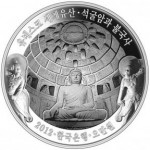 Korean Coin Features Seokguram Grotto and Bulguksa Temple