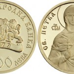 2012 Bulgarian Iconography St. Petka of Bulgaria Gold Coin Released