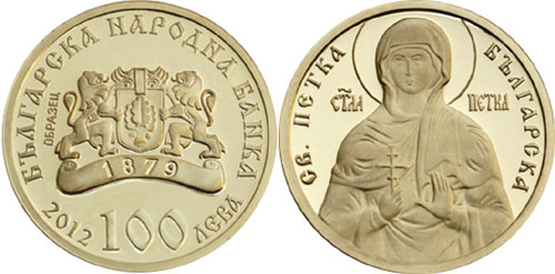 Saint Petka of Bulgaria Gold Coin