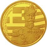 Greece: Centennial of the Balkan Wars 1912-2012 100 Euro Gold Coin