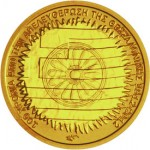 Greece: Centennial of the Liberation of Thessalonika 100 Euro Gold Coin