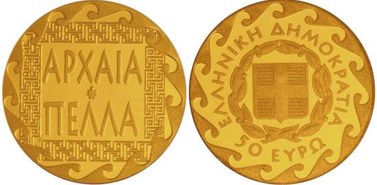 2012 Pella Gold Coin