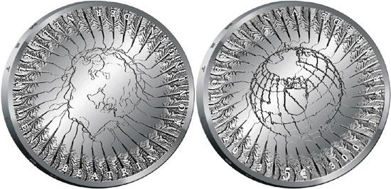 Treaty of Utrecht Silver Coin
