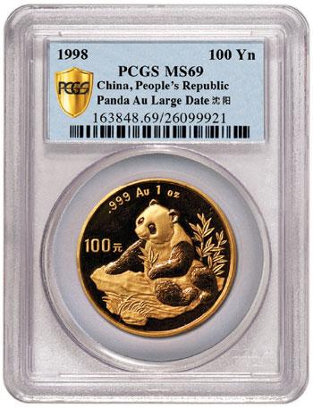 1998 100 Yn Panda PCGS MS69