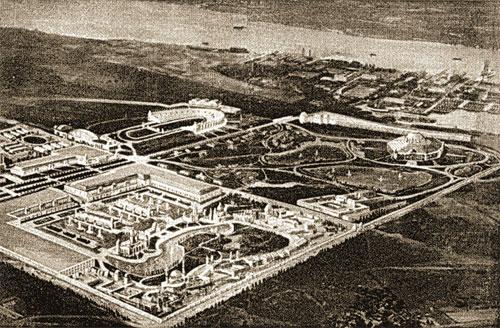 Sesqui-Centennial Grounds