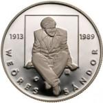 Hungary: Sándor Weöres Europa Silver Star Series Coin