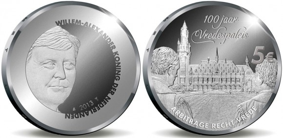 2013 Palace of Justice Silver Coin