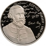 Hungarian Coin Marks the 200th Anniversary of Birth of József Eötvös