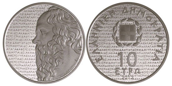 Socrates Coin