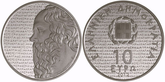2012 Socrates Coin