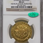 Historic 1787 Brasher Doubloon Offered By Heritage Auctions At FUN