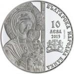 Bulgaria 2013 Bachkovo Monastery 10 Leva Silver Coin