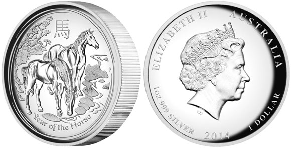 2014 Year of the Horse High Relief Silver Proof Coin