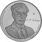 Poet Constantine Petrou Kavafis Honored on New Greek Coin