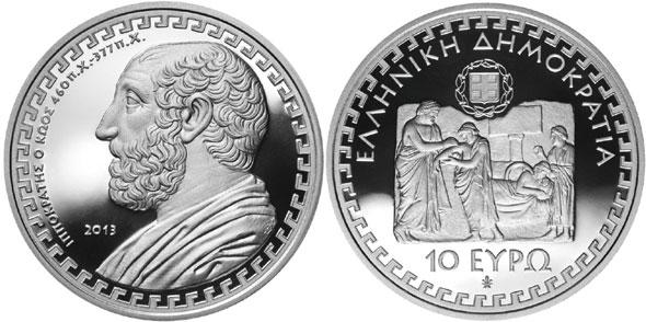 Hippocrates Silver Coin