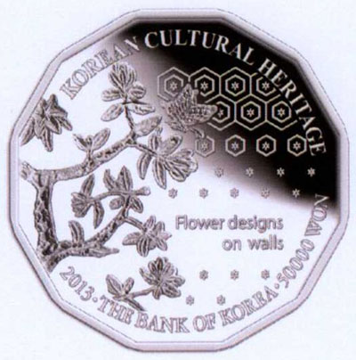korea-2013-culture-rev