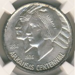 Arkansas Centennial Commemorative Half Dollar