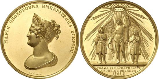Russia. Nicholas I, 1825-1855. Gold medal of 60 ducats 1828 on the death of his mother Tsarina Maria Feodorovna. Of utmost rarity. About mint state. Estimate: 75,000 euros. Hammer price: 180,000 euros.